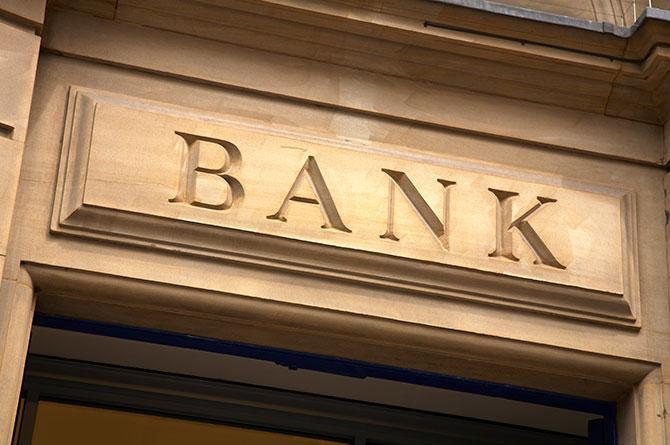 Плюсы и минусы банковских вкладов с капитализацией и пополнением