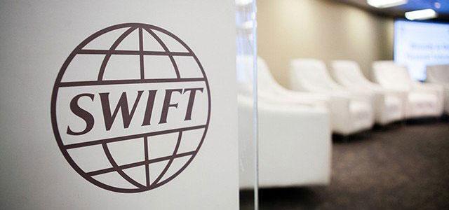 СВИФТ перевод: сколько он стоит и какие документы нужны