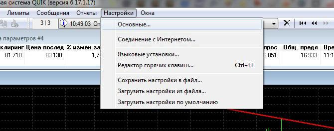 quik_alert8