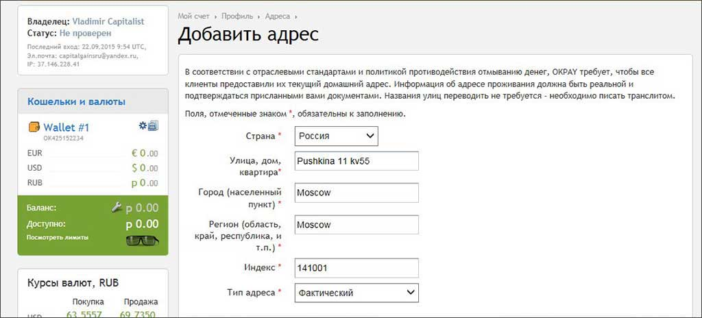 Verification6