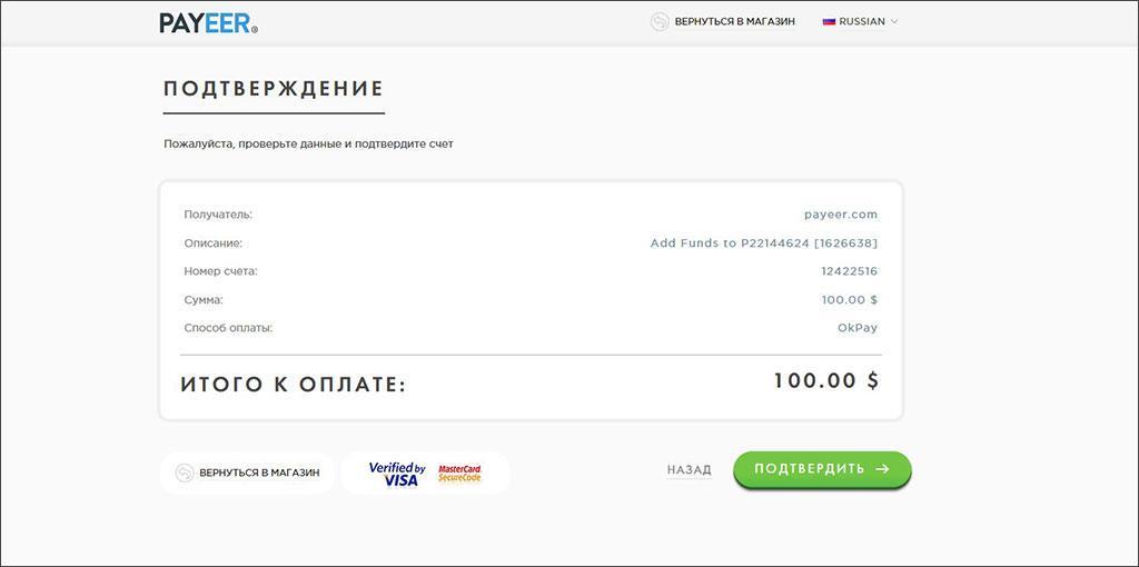 Как перевести деньги с Яндекс на Киви - myscriptru