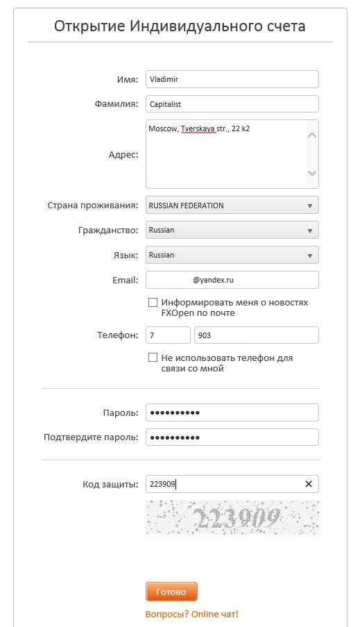 FXopen_open_account_31