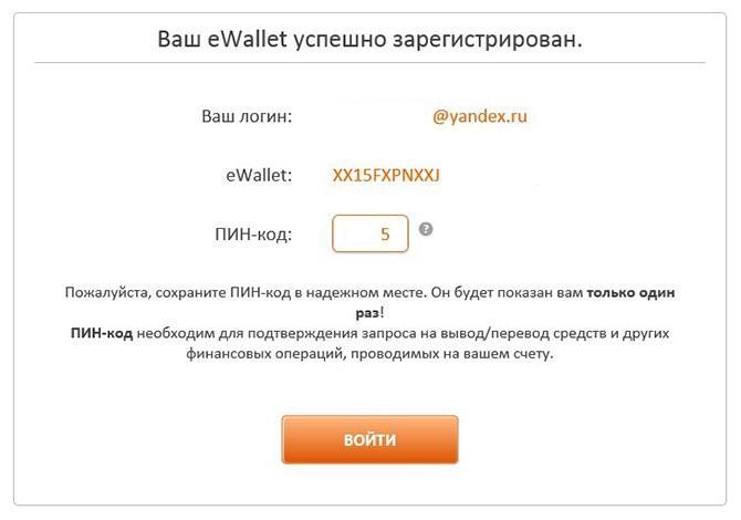 FXopen_open_account_4