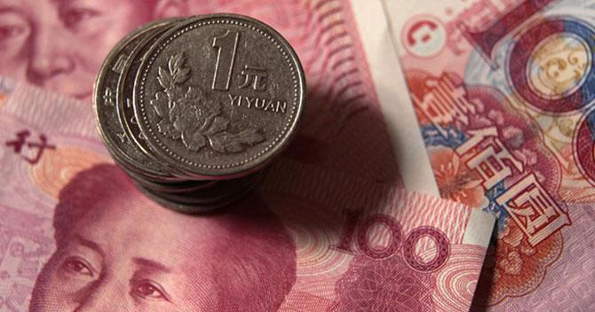 Три простых способа купить юань в России