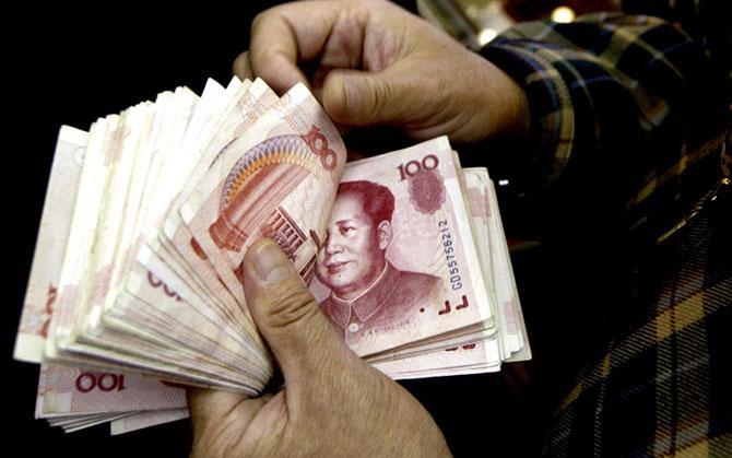 yuan_cash