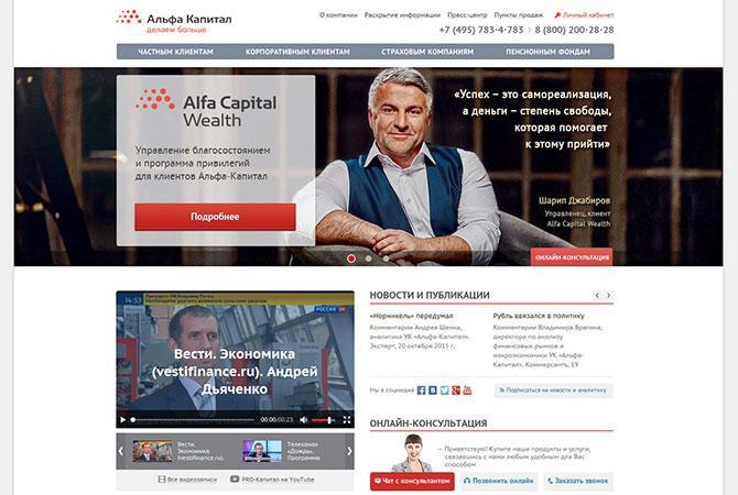 alfa_capital