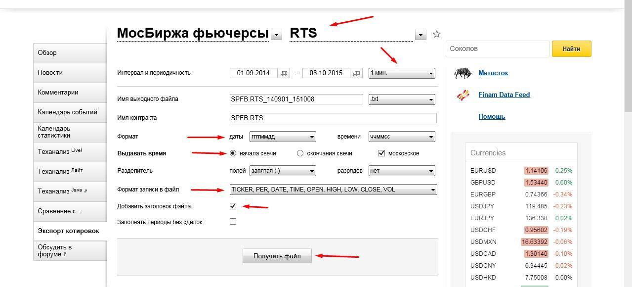 history_export_RTS