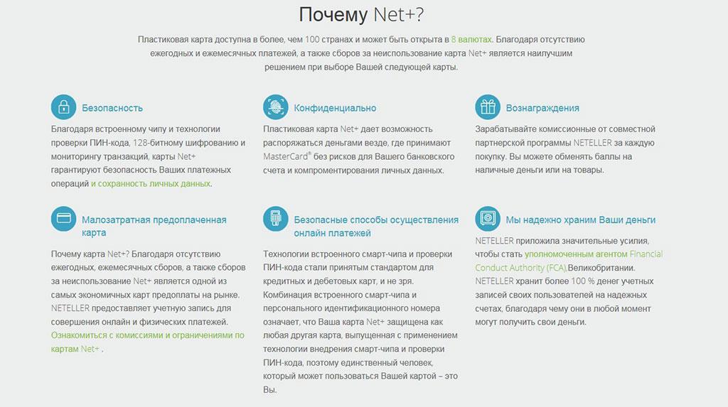 Вывод денег с Webmoney (февраль 2019): важное о проблеме
