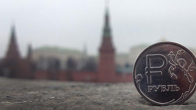 ruble