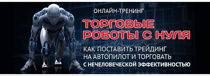 tslab_robots