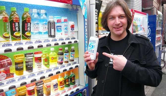 vending_man