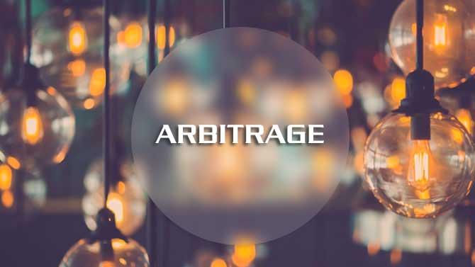 Что такое арбитражная стратегия?