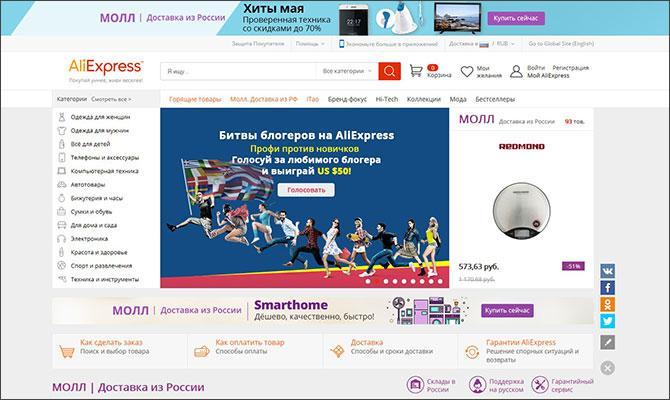 Возвращаем деньги за покупки на AliExpress с помощью chargeback: пошаговая инструкция