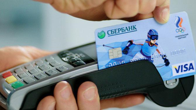 Чарджбек по банковской карте: как бороться со Сбербанком?