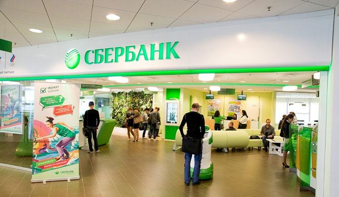 sberbank_otdelenie