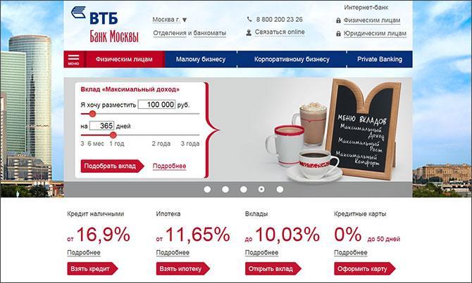 Bank_moskvi