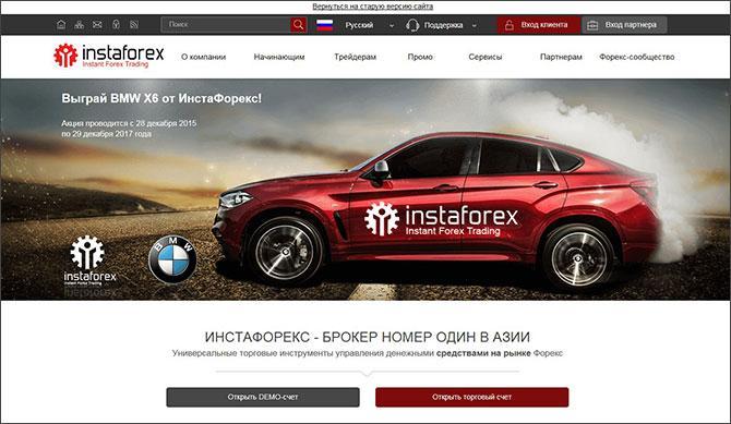 Отзывы об Instaforex: довольны ли клиенты брокером?