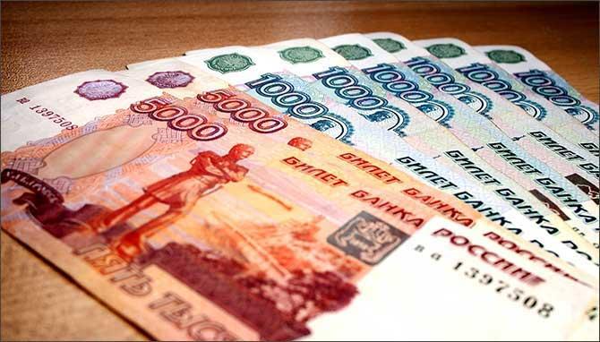 Russian_rubles-host