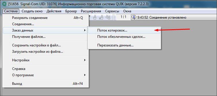 quik7-1
