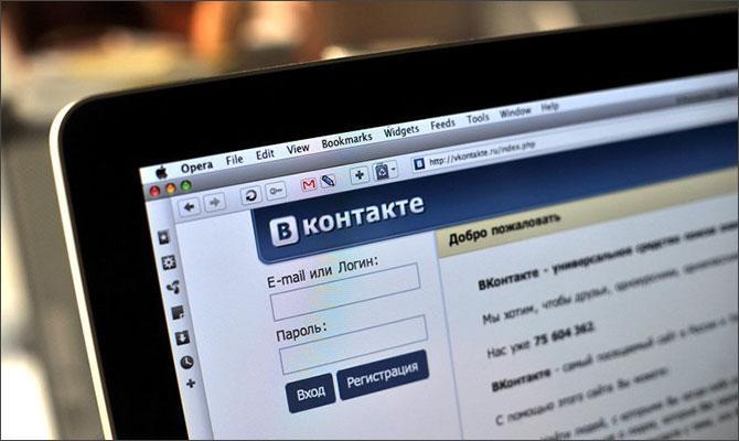 Можно ли заработать на лайках, репостах и комментах ВКонтакте?