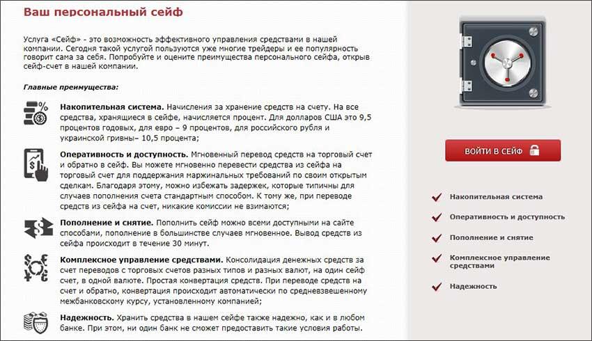 Банки украины, что работают с форекс daily turnover forex market in india