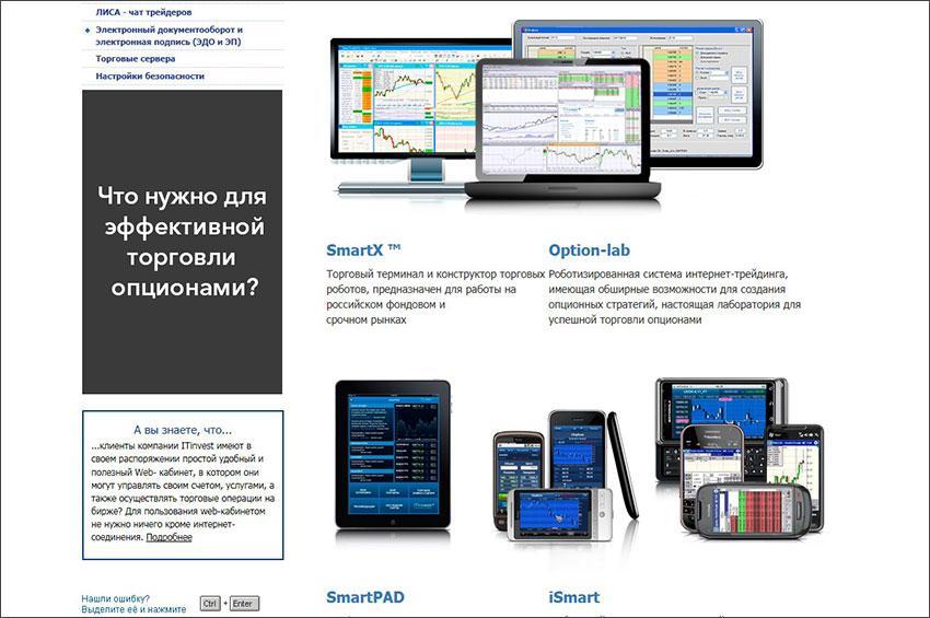 itinvest_platforms