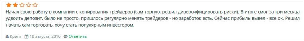 etoro_otzyv1