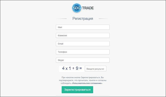 sgdtrade_demo