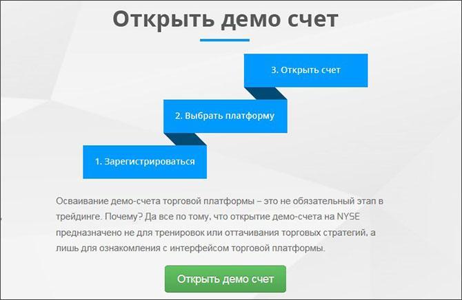sgdtrade_open_demo