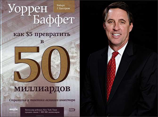 50_billions