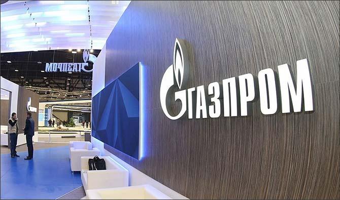 Три простых способа инвестировать деньги в Газпром