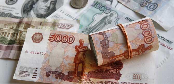 куда инвестировать 10 000 рублей пример