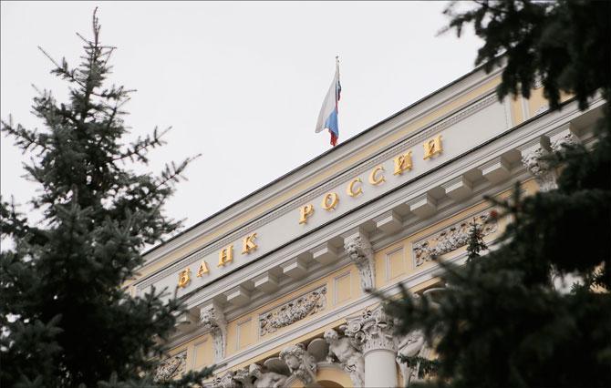 Что такое фиксированный валютный курс и почему в России его нет и не будет?