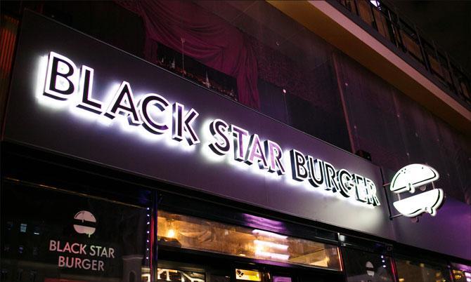 Сколько стоит франшиза «Блэк Стар Бургер» и какие условия на нее?