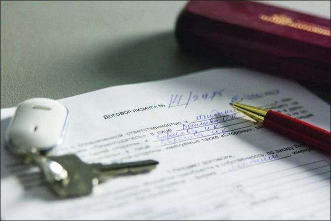 Купить жилье в лизинг