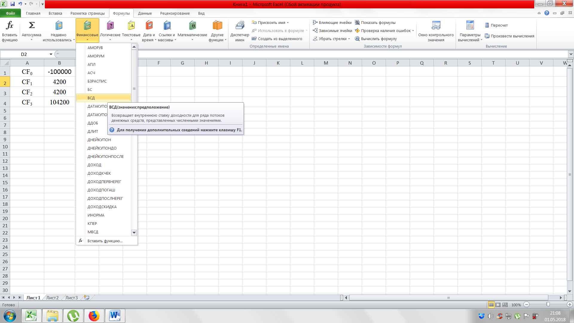 Печать ценников в Excel. О программе