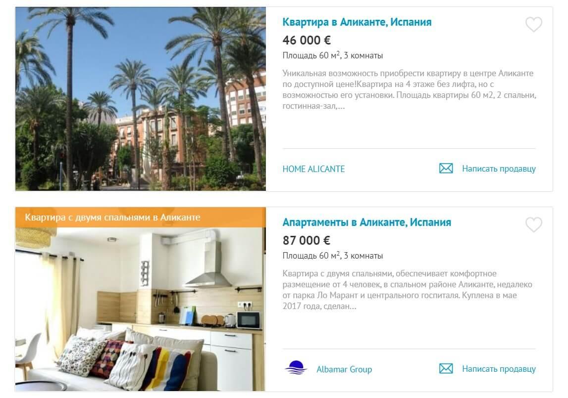 Продажа недвижимости в испании залоговой