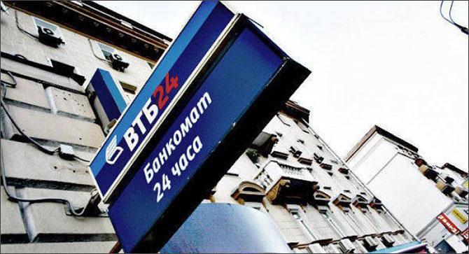 Изображение - Как вернуть свои деньги на карту, оплаченные за покупку vtb_bank