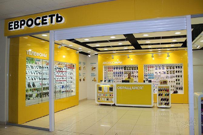 Изображение - Истории бизнеса с нуля в россии evroset
