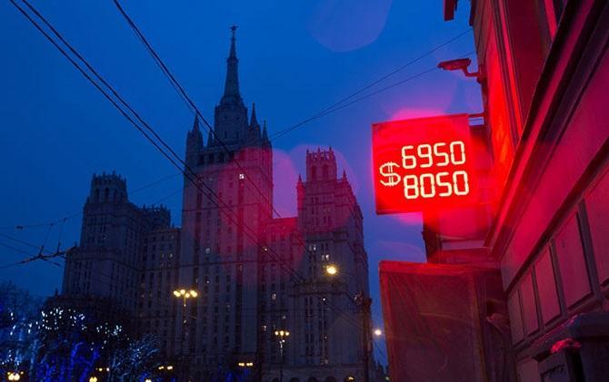 Изображение - Покупка валюты на бирже физическим лицом ruble_kurs