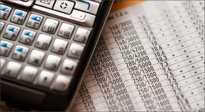 Изображение - Покупка валюты на бирже физическим лицом nalogi