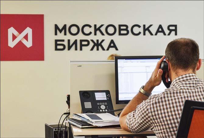 Изображение - Инвестиции в бизнес moskovskaya_birga