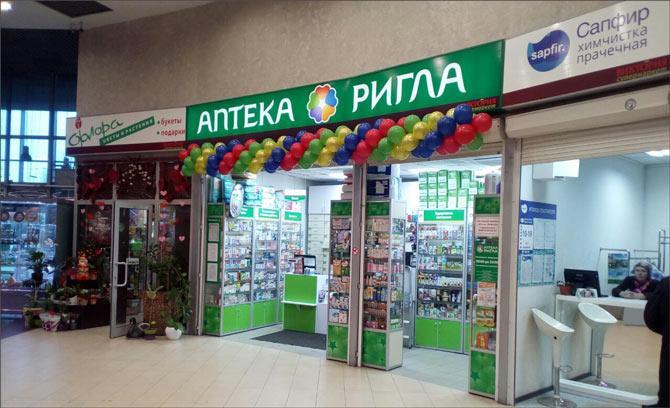 Изображение - 5 аптек которые можно открыть по франшизе apteka_rigla